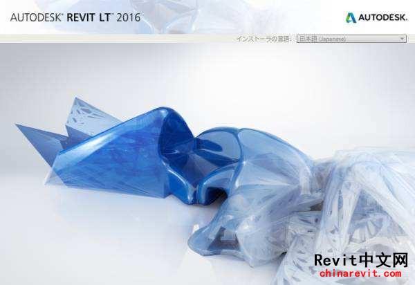 Autodesk Revit 软件安装及注册教程