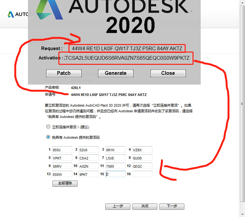 autodesk autocad 2016 繁體 中文 版