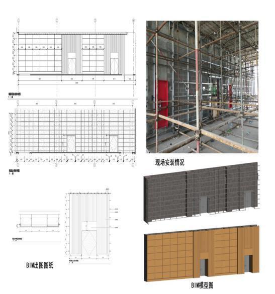 装饰装修工程施工阶段BIM技术可以做到哪些提效的应用?